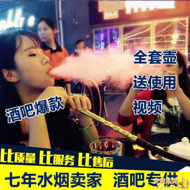 阿拉伯水烟壶使用方法(图解)