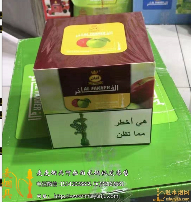 阿拉伯水烟烟膏保质期是多久