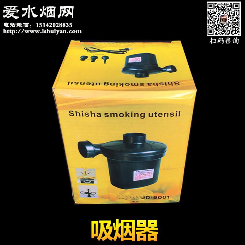 阿拉伯水烟配件 碳炉子吸烟器 弹簧 防风罩清洁刷