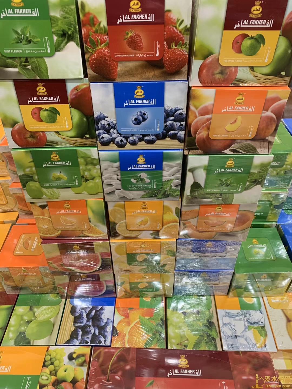 250g到货:蓝莓,草莓,水蜜桃,西瓜,薄荷,猕猴桃