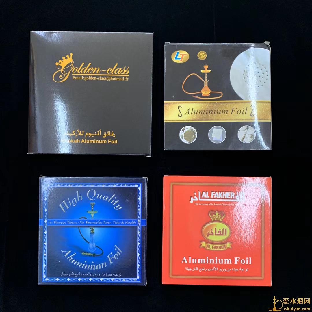 阿拉伯水烟专用锡箔纸隔热纸大全