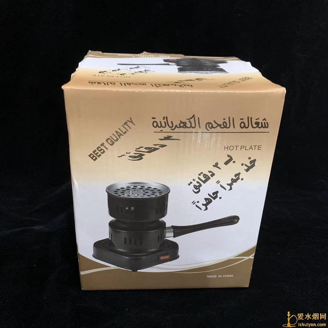 阿拉伯水烟圆形双层碳炉子