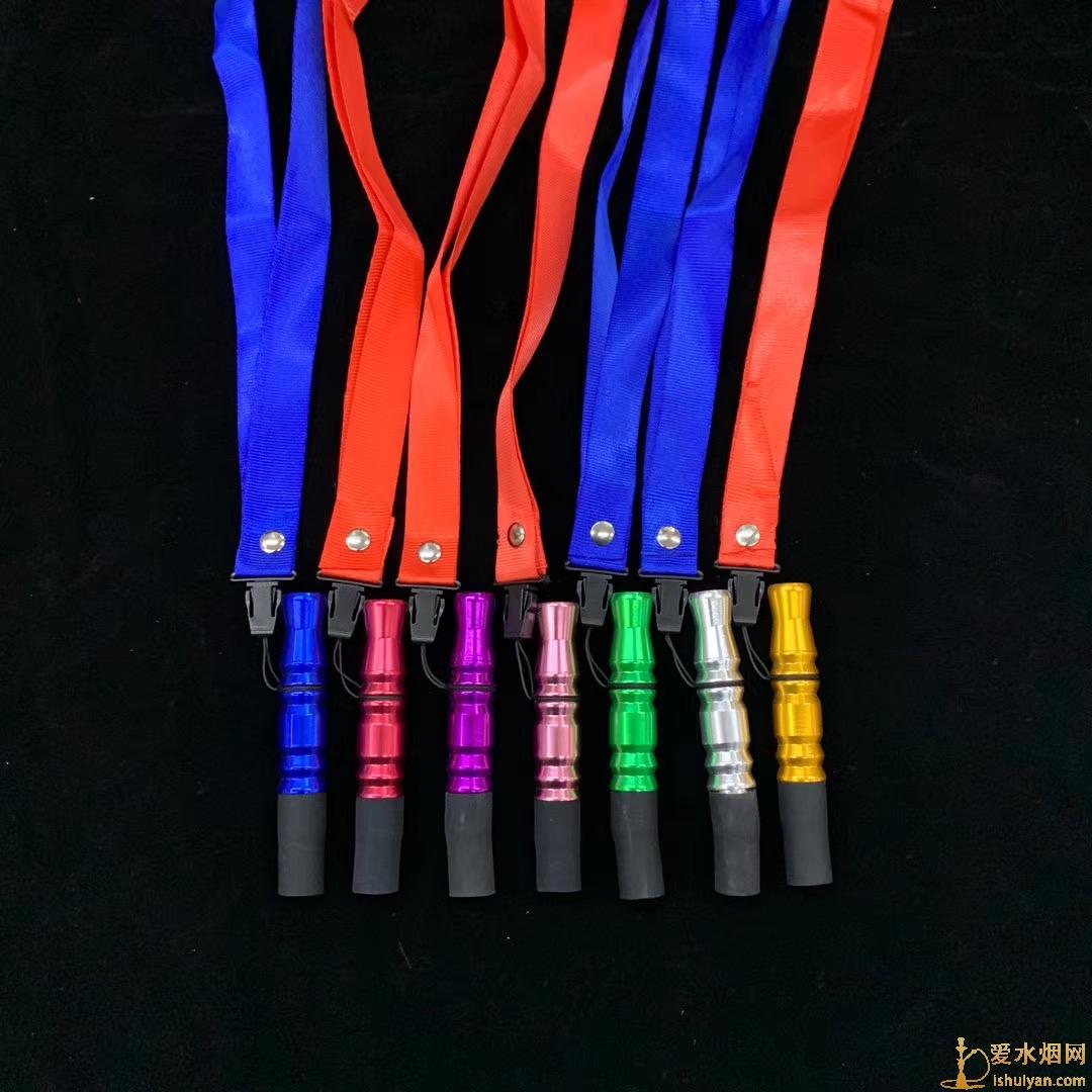 阿拉伯水烟壶现货挂嘴7个颜色可以选