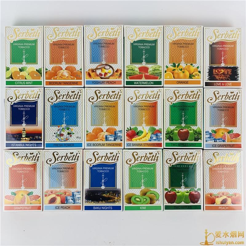 雪贝利serbetli50g进口水烟膏现货口味