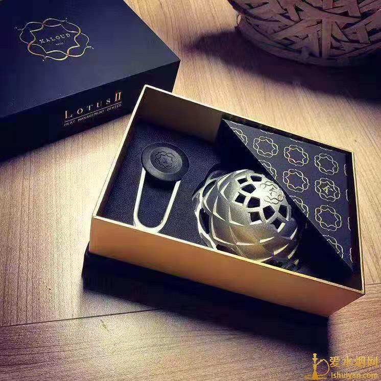莲花碳隔阿拉伯水烟壶搭配椰壳碳专用礼盒