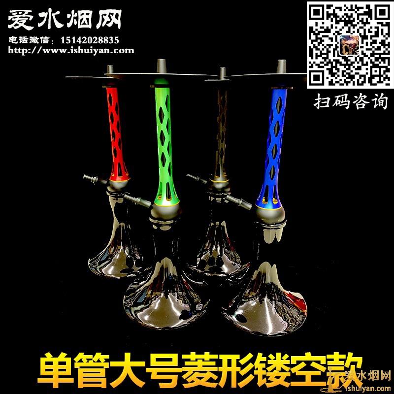 大号菱形镂空铝合金款式阿拉伯水烟壶批发价格