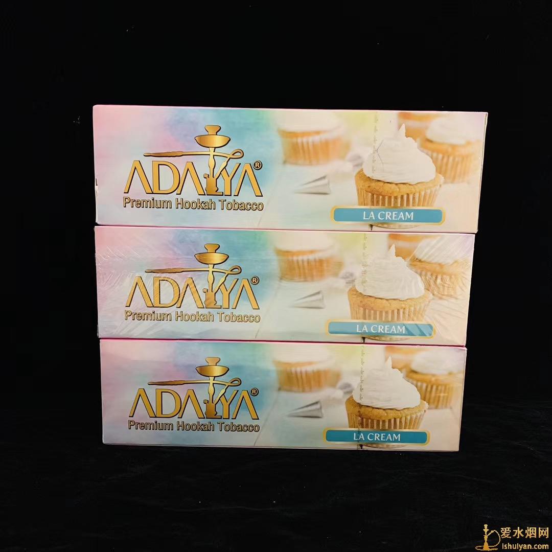 adalya冰激凌 50克 阿戴雅冰淇凌口味图片价格批发多少钱